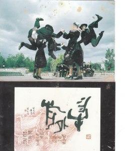 Danse bretonne et Signe coréen