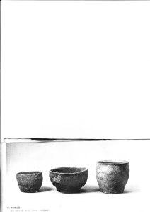 poteries préhistoriques coréennes 3