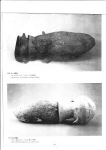 poteries préhistoriques coréennes 5