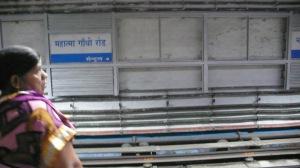 Metro de Kolkata